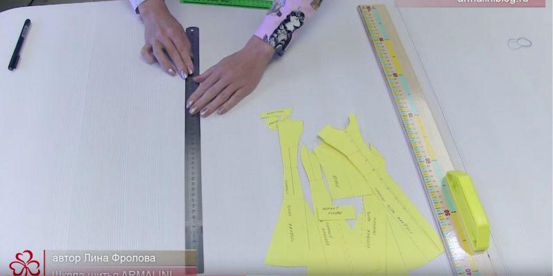 Как определить точный расход ткани для любого изделия