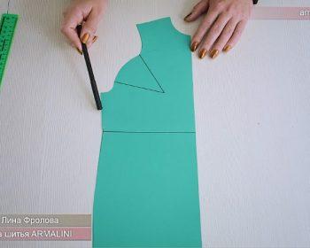 Как шить платье трапеция выкройка фото 890